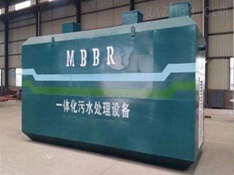 一体化MBR设备